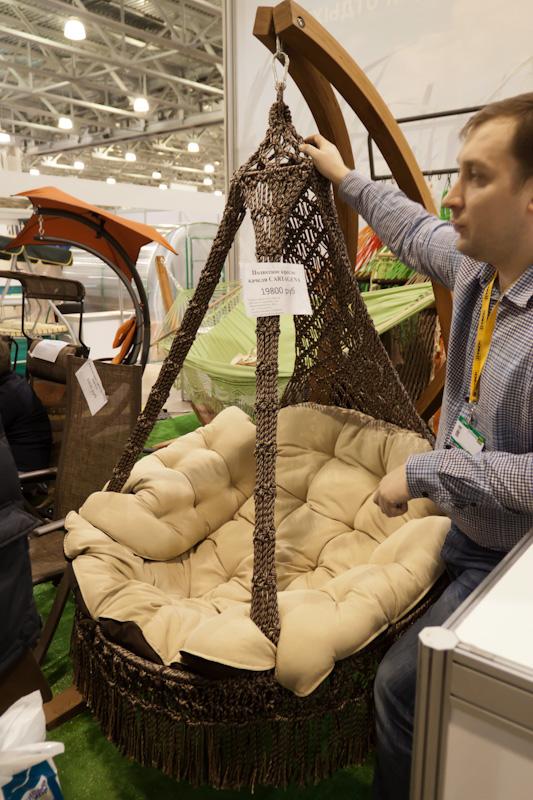 Подвесное кресло качели Cartagena