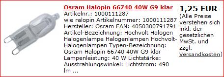 цены в немецком интернет магазине на оригинальный OSRAM 40W
