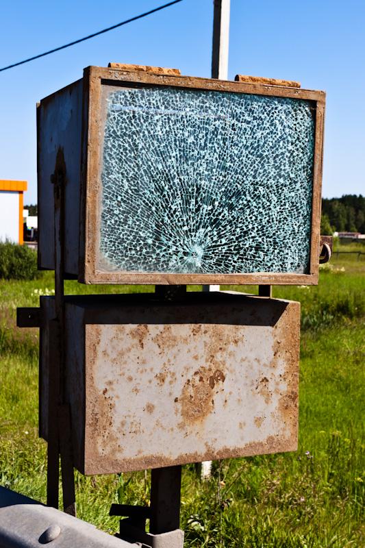разбитый радар ДПС