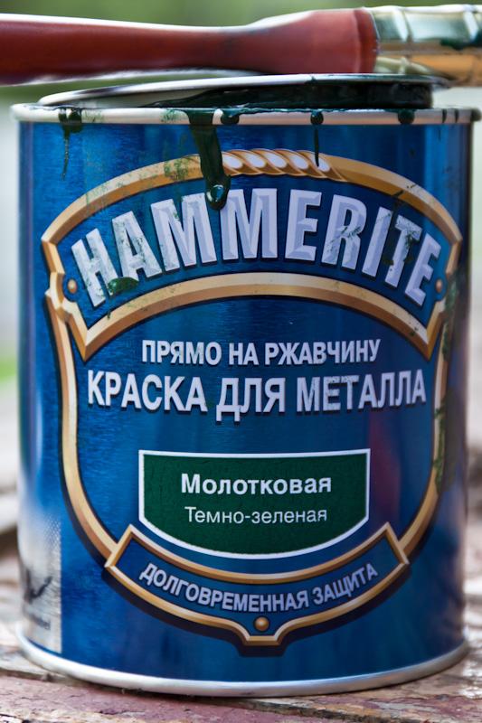 краска Хаммерайт