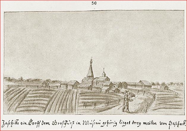 Чашниково, 1661 года