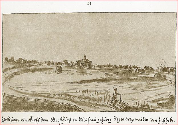 Селение Черкизово, 1661 год