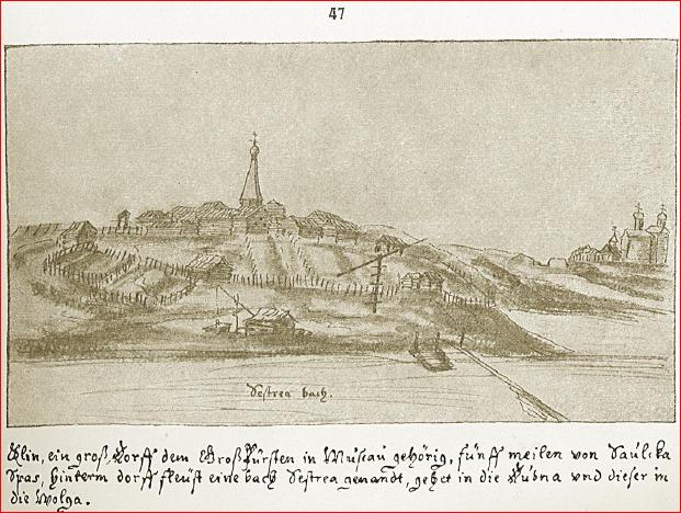 Вид города Клина на Сестре-реке, 1661 год