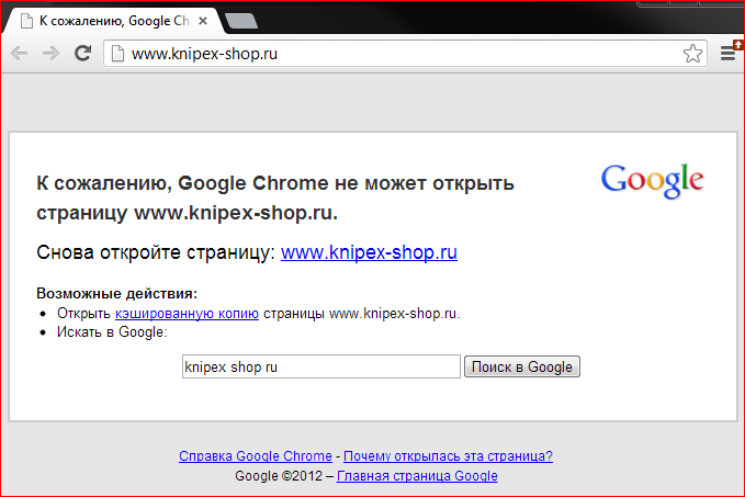 knipex-shop.ru