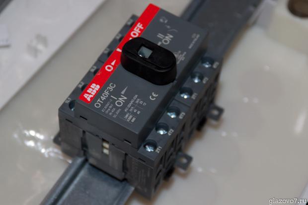 OT40F3C