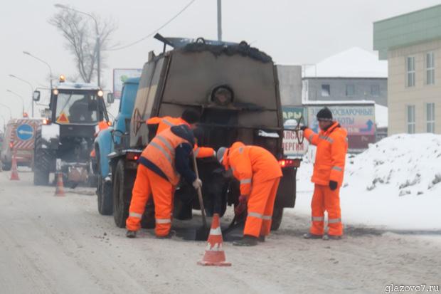ямочный ремонт на снегу