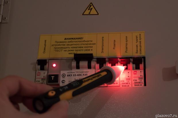 бесконтактный детектор переменного напряжения