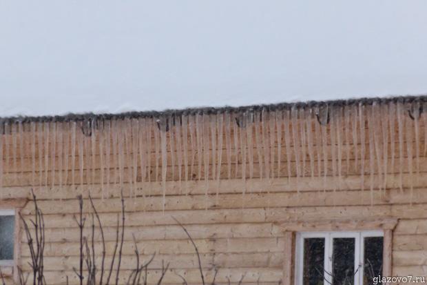 сосульки с крыши