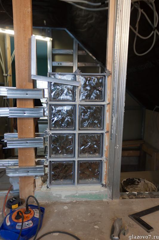 стеклянные блоки