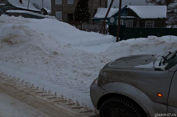 снежный бархан