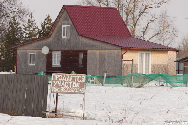 дом с пристройками