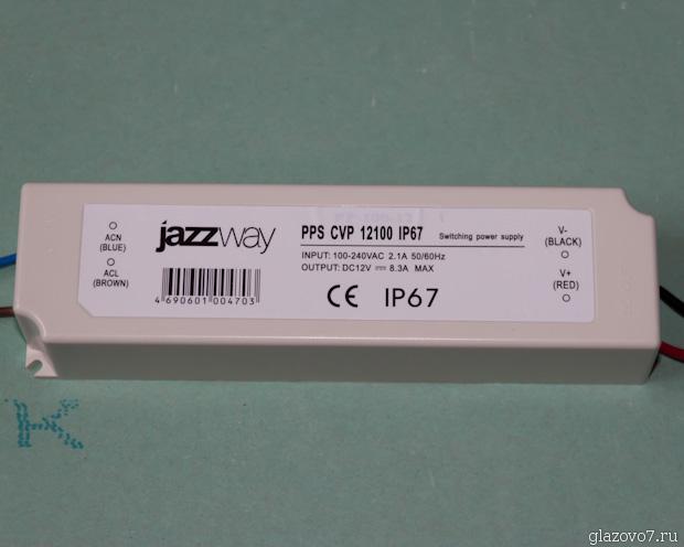Блок питания JazzWay PPS CVP 12100 IP67