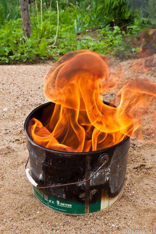 огонь в ведре