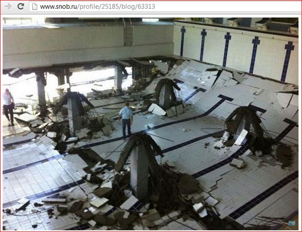 В Краснодаре разрушился бассейн