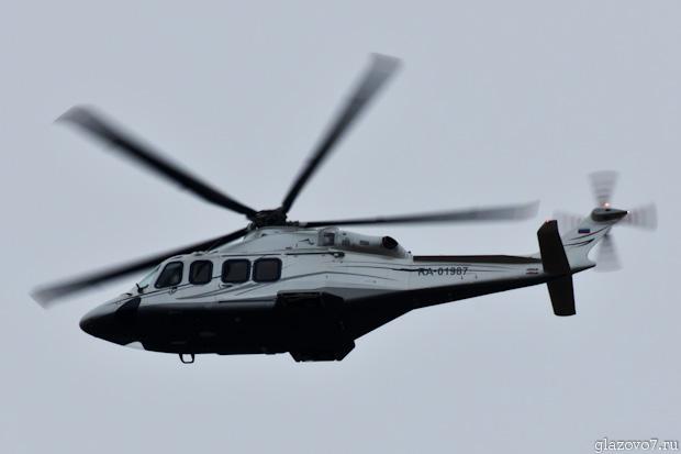 Agusta AW-139 RA-01987