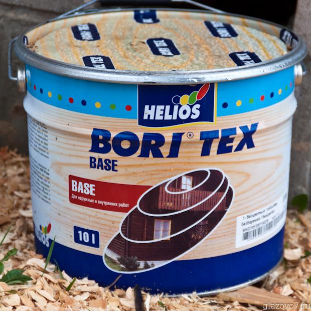 Helios Bori Tex