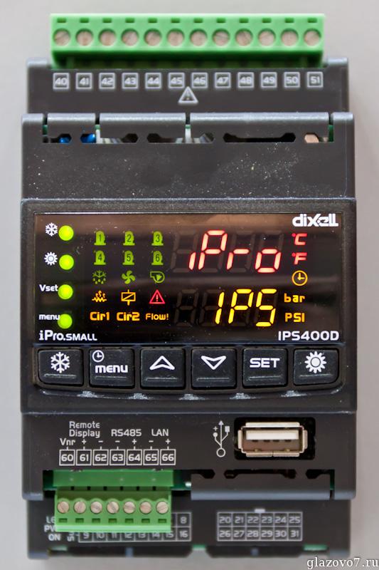 Программируемый погодный контроллер ips400D dixell