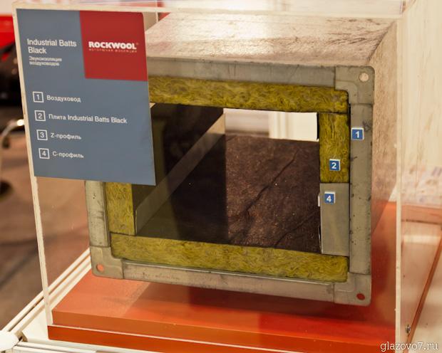 теплоизоляции воздуховода ватой RockWool