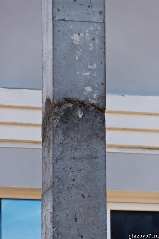 кривая монолитная колонна
