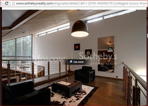 Разноуровневая скатная крыша с окнами под коньком