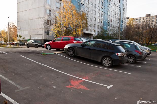 парковка с перепадом