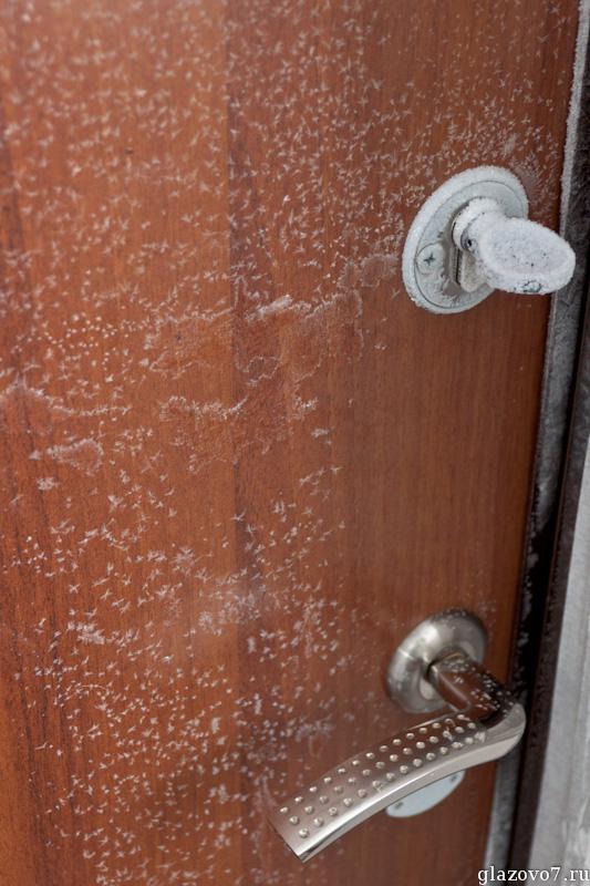 дверь, промёрзла насквозь
