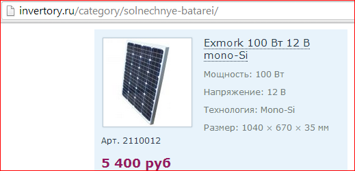 exmork-mono-si-100