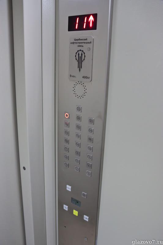 лифты от Щербинского лифтового завода