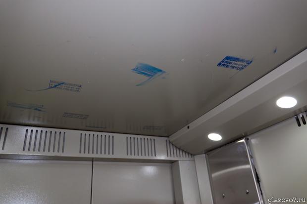 На потолке лифта отметились с мудацкой рекламой по установке кондиционеров