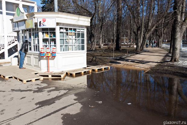 затопило парк Сокольники