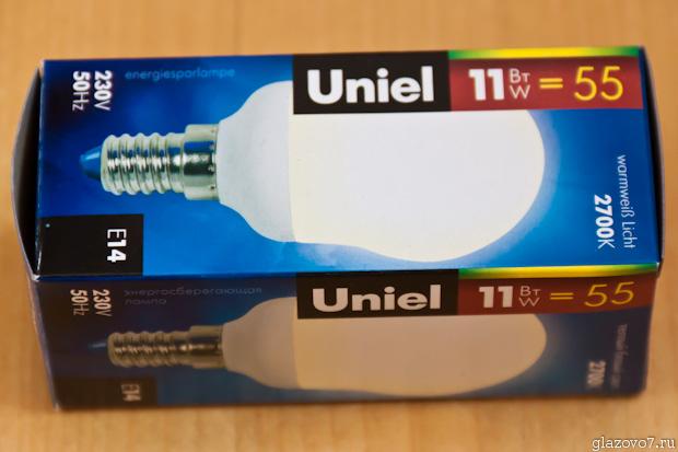 лампочки Uniel по 11 ватт