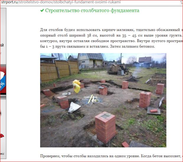 strport.ru украли фотографию