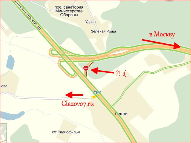 Участок скоростной автомобильной дороги Москва — Санкт-Петербург открылся аккурат до нашей дачки