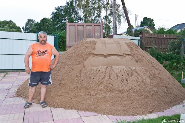 Мой поставщик песка