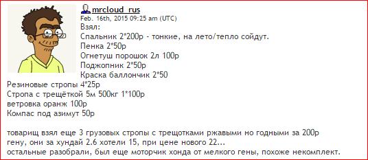 mrcloud_rus