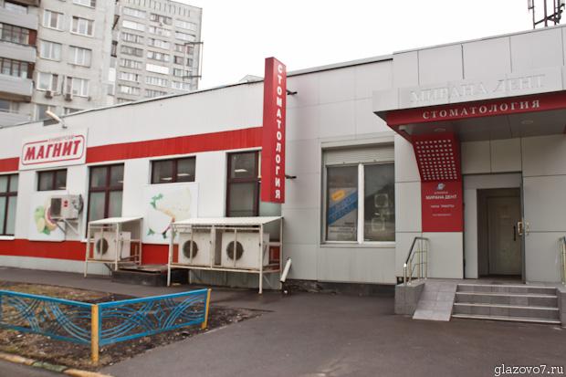 гарантийный сервисный центр насосов МАЛЫШ