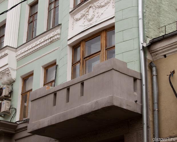 Балконище