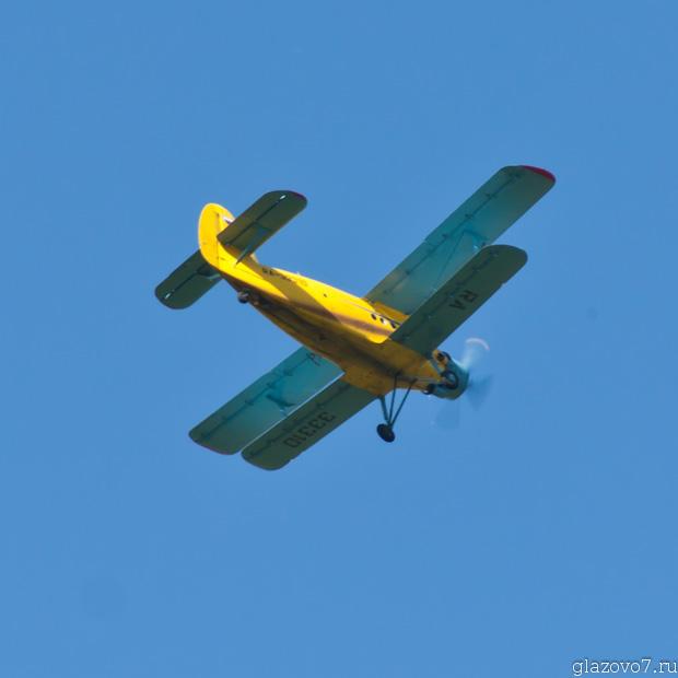 Антонов Ан-2P RA-33310