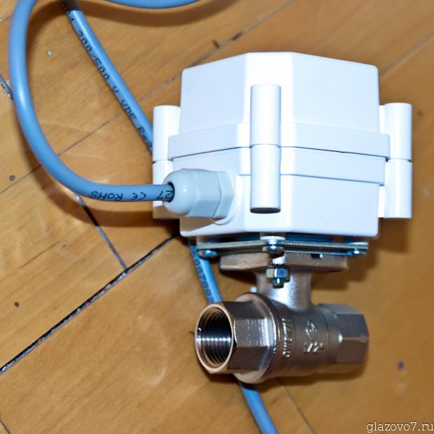 шаровым электропроводом Гидролока
